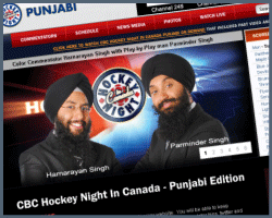Punjabi Hockey
